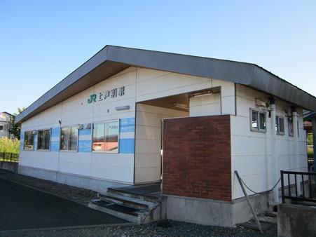 上芦別駅3