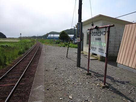 日高東別駅1