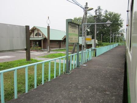 月ケ岡駅5