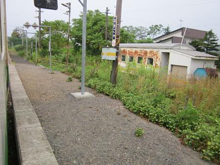 中小屋駅6