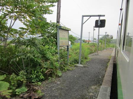 中小屋駅7