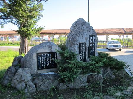 美幌駅12