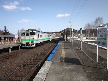 留辺蘂駅1