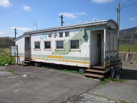 中小屋駅3