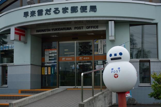 雪だるま郵便局
