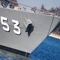 護衛艦「ゆうぎり」
