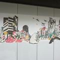 大阪の地下鉄ホーム♪