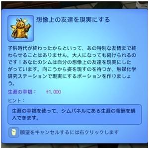 2014032004