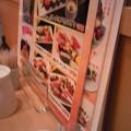 写真: 寿司屋なう。まだ来ないので...