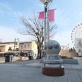 Photos: 20140205神戸 (1)