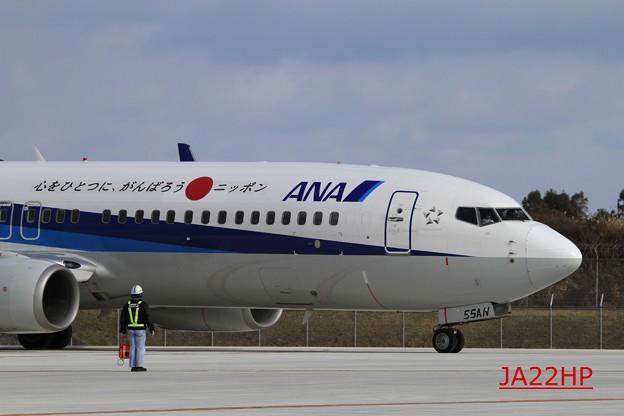 JA55AN(2)