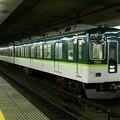 Photos: 京阪1000系 1504F
