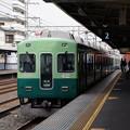Photos: 京阪1000系 1506F