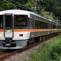 Photos: 373系  F10