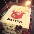 写真: メルカリ誕生パーティー