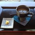 Photos: 白鳥庭園_55:冷やし甘酒