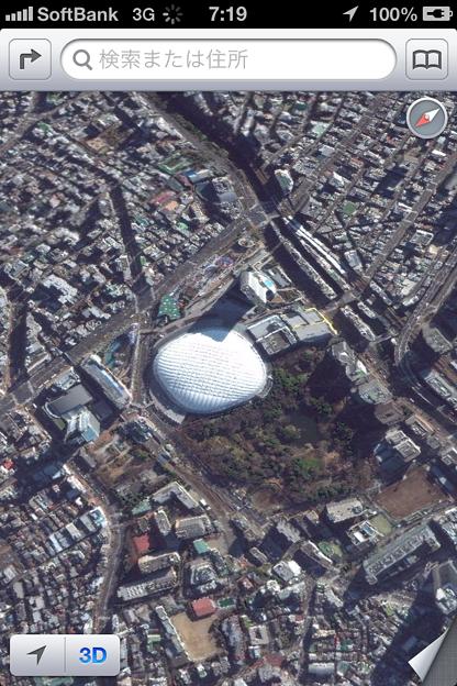 iOS 6マップアプリ:東京ドーム(航空写真・3D)
