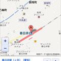 写真: WEB版Googleマップのストリートビュー
