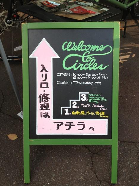 名古屋まつり:ソーシャルタワーマーケット_16