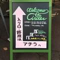 Photos: 名古屋まつり:ソーシャルタワーマーケット_16
