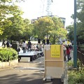 Photos: 名古屋まつり:ソーシャルタワーマーケット_23