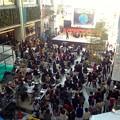 写真: 愛知大学 新名古屋キャンパス:愛大祭 - 18