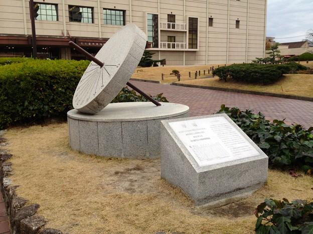 名古屋市博物館 - 11:コマ形(赤道型)日時計