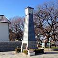 写真: 名古屋城正門前にある時計塔 - 1