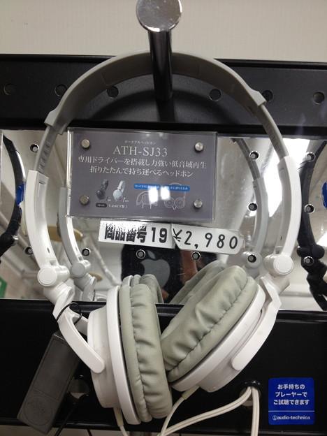 良いかもと思ったオーディオテクニカのヘッドホン「ATH-SJ33」