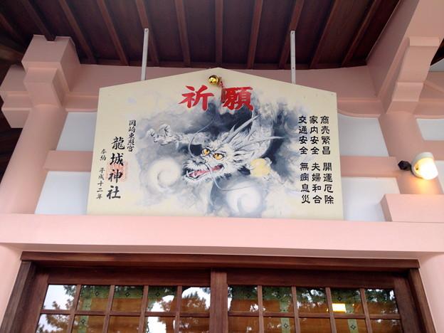 龍城神社 - 10