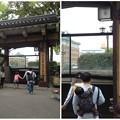 写真: 名古屋城 最寄り駅「市役所駅」の駅名改称案:「名古屋城・市役所前駅」 - 2