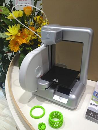 ナゴヤサカエ3Dスタジオ - 1:3Dプリンター