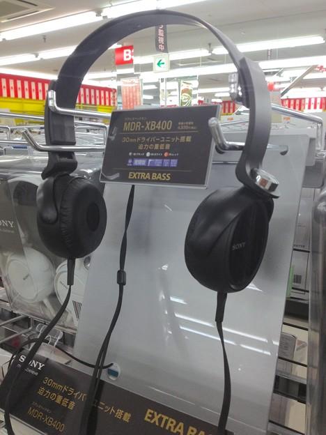 付け心地が良かったソニーのヘッドホン「MDR-XB400」