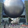 Photos: 名古屋市科学館:ブラザーアース - 1