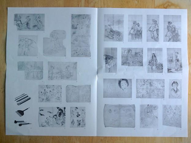 Photos: 名古屋市美術館「松園の下絵と素描」:パンフレット - 3