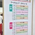 写真: 名古屋ハワイフェスティバル 2013:オアシス21 - 08(ワークショプ・プログラム)