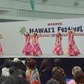 写真: 名古屋ハワイフェスティバル 2013:オアシス21 - 15