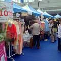 写真: 名古屋ハワイフェスティバル 2013:オアシス21 - 16