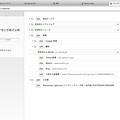 写真: Opera Next:Opera 12からブックマークをインポート - 7(インポート済みにチェック)