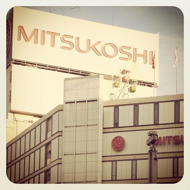 写真: 名古屋三越栄店:最上階にある小さな観覧車