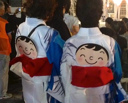 御坊夏まつり 2013 - 14:笑顔の団扇