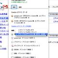 写真: SRWare Iron 29:オムニボックス左端のアイコンクリックでサイト権限情報を表示(SSL)