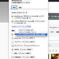 写真: SRWare Iron 29:オムニボックス左端のアイコンクリックでサイト権限情報を表示
