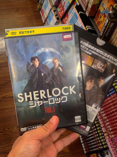 BBC制作ドラマ「シャーロック」DVD(レンタル) - 1