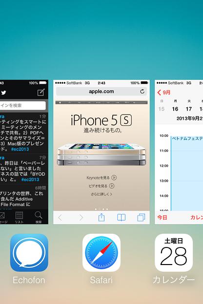 iOS 7:マルチタスク - 1