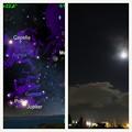 写真: 満月と木星とカペラ - 1
