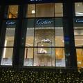 Photos: カルティエ名古屋ミッドランドスクエア店の可愛らしいクリスマス・ディスプレイ - 1