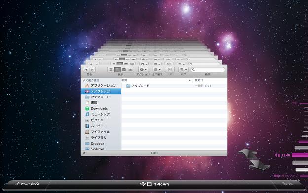 写真: Mac OSX Mavericks:Time Machine