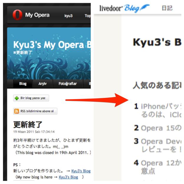 「My Opera」のブログ記事を「ライブドアブログ」に移行! - 2