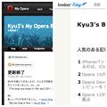 写真: 「My Opera」のブログ記事を「ライブドアブログ」に移行!  - 1